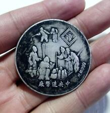 """45MM old world old silver coins """"Monkey"""" valuable collection value"""