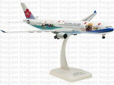"0151 China Airlines A330-300 ""Welcome to Taiwan"" Hogan Wings 1:200 plastic model"