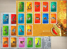 Hong Kong 2012 12 Animals of Lunar New Year Gold & Silver Stamp Sheetlet