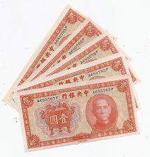 1936 Central Bank of China Lot of 5 Uncirc P-211a - Confucius Meeting Lao Tzu*