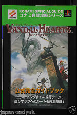 Vandal Hearts Official Perfect Guide Book KONAMI japan