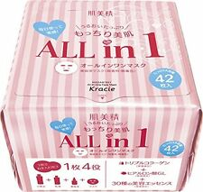 Kracie Hadabisei All in one Facial Mask 42 Sheets Triple collagen Essence Japan