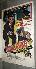 HONG KONG CONFIDENTIAL orig 1958 one sheet movie poster GENE BARRY/ALLISON HAYES
