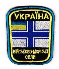 Ukrainian Embroidered Army Patch Navy Flag of Ukraine Hook & Loop