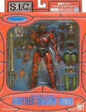 Bandai SIC Another Shadow Moon red Masked rider Kamen rider