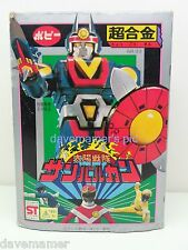 Godaikin Popy GB-33 SUN VULCAN Die Cast Action Figure Boxed 5in. 1981 Chogokin