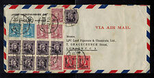 1947 Shanghai China airmail Inflation Cover to London England Commercial