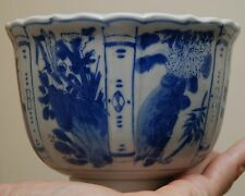 "ANTIQUE MARKED Blue + White Hand-Painted Porcelain Bowl_5 3/16"" across x 3 13/16"