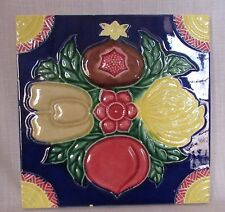 Old Vintage Rare Embossed Vegitable Ceramic Tiles Home Garden Decor Collectible