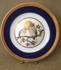 Vintage Wall Hanging Plate Blue Owl Decorative Beautiful Unmarked 9""