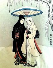 Antique Suzuki Harunobu Japanese Print Couple Under Umbrella ART DECO C.1930s