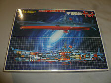 NEW IN BOX SPACE CRUISER YAMATO CUTAWAY MODEL KIT JAPAN BANDAI NIB VINTAGE 1/700