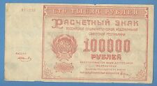 Russia Russland 100000 Rubles 1921s P.# 117a 3696