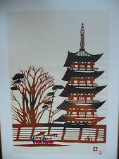 Nenjiro Inagaki (1902-1963) Japanese Colour Print Toji Temple Pagoda Kyoto