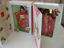 HAPPY NEW YEAR BARBIE 1st & 2nd L.E. Oshogatsu Dolls-Steffie Face 1996-1997
