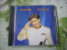a941981 Jimmy Lin  林志穎 Goodbye My Friend 再見旋風舞 CD