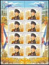 La russie militaire 2002/naval/marine/Nakhimov 8v sht n31241