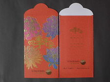 ANG POW RED PACKET - YAP CHENG HAI ACADEMY  (2 PCS)