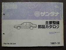 JDM NISSAN VW SANTANA M30 Series Original Genuine Parts List Catalog