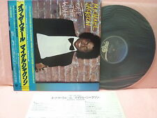 JAPAN LP MICHAEL JACKSON OFF THE WALL 25・3P-149 EPIC SONY GREEN OBI INSERT G/F