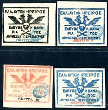 EPIRUS 1914 CHIMARRA 1-4 ungummiert wie verausgabt, signiert 1200€(S1130