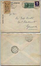 REGNO-Etichetta Recapito Telegrammi Espressi-Busta 50c(251)+1,25L(E15) 8.5.1933