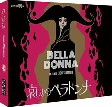 BELLADONNA OF SADNESS Limited Prestige Edition [ Combo Blu-ray+DVD+OST ] NEW