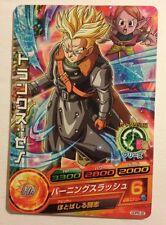 Dragon Ball Heroes Promo GDPB-32