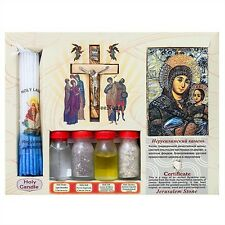 Blessing Set from Holy Land 7 Elements Oil,Water,Soil,Insence,Cross,Candle,Icon