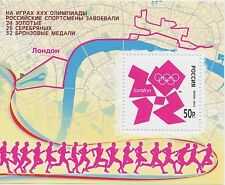 RUSSLAND - 2012 BLOCK 168 I - OLYMPIA GEWINNER LONDON AUFDRUCK ** OLYMPIC WINNER