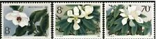 CHINA 1986 year T111 Rare Magnolia Liliflora stamps flower