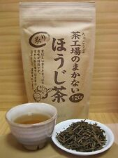 Houjicha Hojicha Premium Japanese Loose Leaf Roasted Tea 120g, Roasted Green Tea