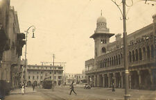 old photo type postcard of cairo