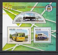 Cars Bus Kyrgyzstan Kirgistan MNH** 2016 Mi. 859-861 Bl.67 Bishkek Bus Terminal