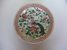 Pair of famille rose Chinese nyonya wear plates, Guangxu mark and of the period
