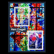 France 2017 - 130th Anniv of the Birth of Marc Chagall Stained Glass Art - MNH