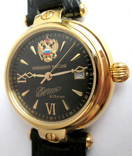 Russian WATCH PRESIDENT PUTIN ! POLJOT Face:Mother of pearl  Movement :automatic