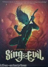 Sing No Evil Hardcover Comic Book 2014 - Abrams Comicarts