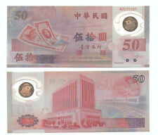"TAIWAN $50  POLYMER COMMEMORATIVE Banknote UNC 1999 Prefix ""M"" Replacement"