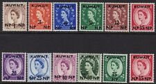 1957-58 KUWAIT - SG 120/130 set of 11  MLH/* + SG 125a MNH/**