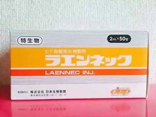 Authentic Laennec Placenta 20mlx50 EMS shipping from Japan with needed supplies