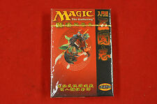 MTG Portal 3 Kingdoms 2 Player Starter Deckm, Sealed Chinese Magic the Gathering