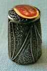 VTG Sterling Silver Filigree Hand Crafted Sewing Thimble Made in Portugal
