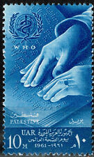 Egypt Occupation in Arab-Israeli War in Gaza Palestine Health stamp 1948 MNH