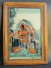 19th C. Chinese Reverse Painting on Glass w/ Carved Frame  c. 1890 antique #2