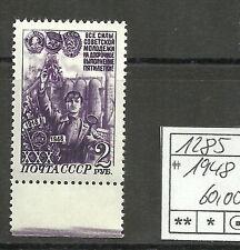Sowjetunion - 30 Jahre Kommunistischer Jugendverband postfrisch 1948 Mi.1285