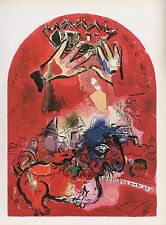 """1988 Vintage MARC CHAGALL """"TRIBE OF JUDAH"""" FINAL MODEL COLOR Print Lithograph"""