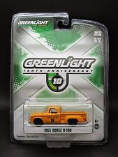 Greenlight 1/64 1965 Dodge D-100 Truck _ 10th Anniv. Model