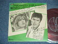 "ALAIN NATHALIE DELON  Japan 1975 from ROAD SHOW Book 6"" Flexi Disc MESSAGE"