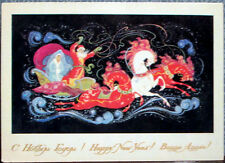 1978 Soviet Russian card HAPPY NEW YEAR in Russ-Eng-French, Palekh artist